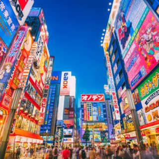 10 Best Towns And Cities To Visit In Japan (10)